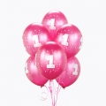 Pink Magenta No. 1  Latex Balloons 6 Pack