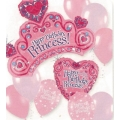 Princess Balloons Super Pack