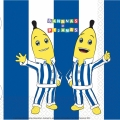 Bananas in Pyjamas Napkins (12)