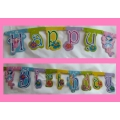 Fairy Party Banner