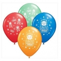 Thomas the Tank Engine Party Balloons